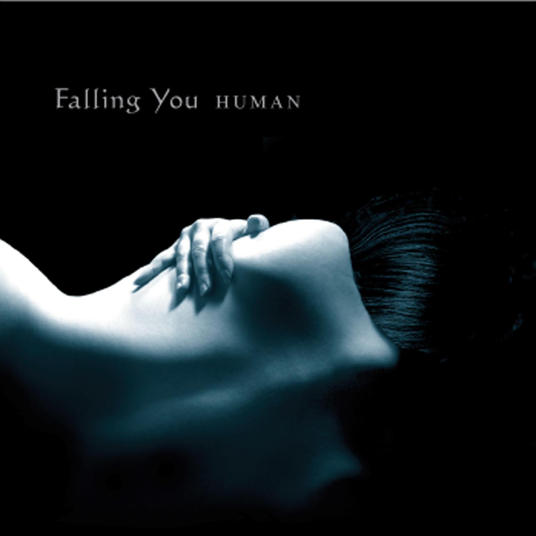human falling you
